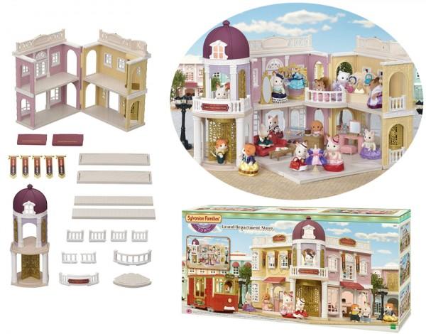 Sylvanian Families Town Series Einkaufszentrum Wunschbrunnen