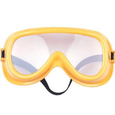 BOSCH Schutzbrille